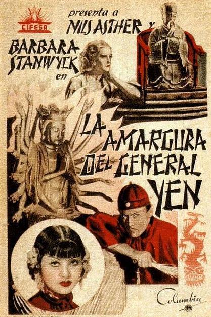 L'amaro te del generale Yen